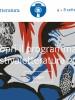 LIBERI DI IMPARARE – 7 settembre 2019 – FESTIVAL DELLA LETTERATURA / MANTOVA