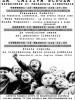 LA CATTIVA SCUOLA – 12/13/14 maggio – Libreria Anomalia – Roma